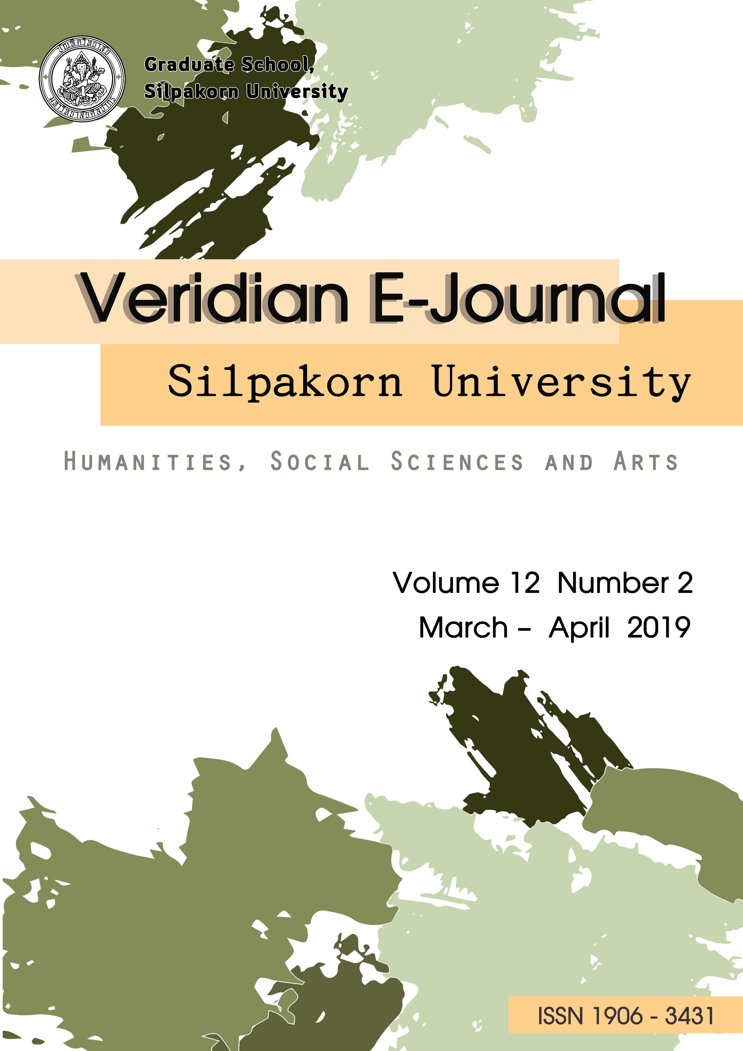 Ucla dissertation year fellowship deadline