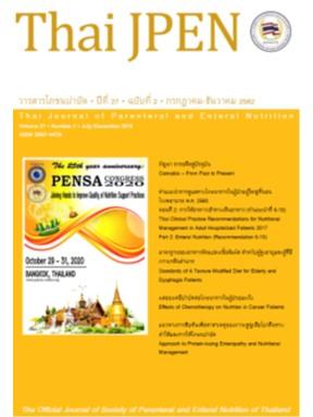 ThaiJPENJul-Dec2019