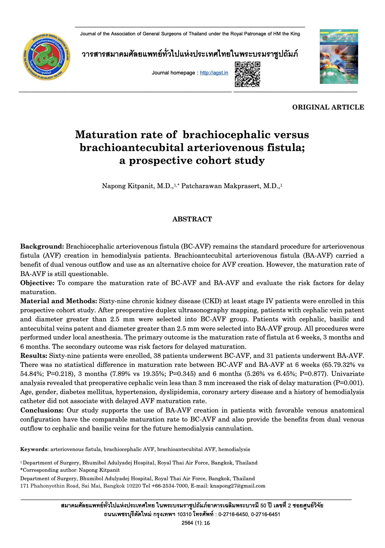 Maturation Rate of Brachiocephalic VS Brachioantecubital Arteriovenous Fistula; A Prospective Cohort Study
